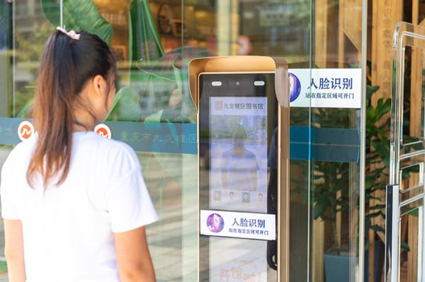 重庆九龙坡区首个全智能化图书馆来了
